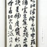北井 杏怜