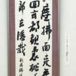 田辺 由美