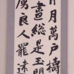 吉岡 紀子(入選)