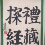寺田 悠太(佳作)