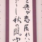 野口 佐和子(入選)